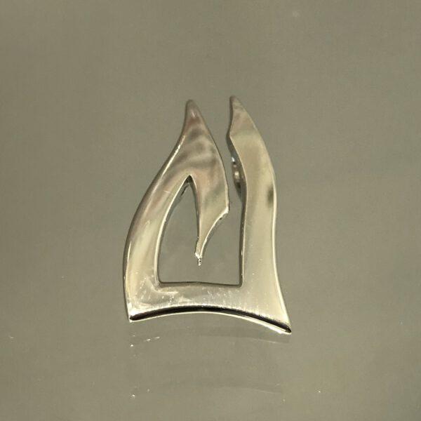 Anhänger DOM 925/Silber rhodiniert